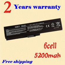 JIGU Laptop Battery for Toshiba Satellite A660 C640 C650 C655 L510 L630 L640 L650 U400 PA3817U-1BRS PA3816U-1BAS PA3818U-1BRS