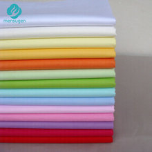 Freely Choose 40cm*50cm 14pcs Plain Solid Cotton Fabric For Sewing Quilting Patchwork Textile Tilda Doll Body Cloth(China)