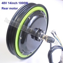 E-BIKE 14inch 48V 1000W  brushless rear hub motor/ electric bike motor for 135mm fork size kit G-M078