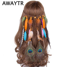 AWAYTR Really Feather Headband Native American Halloween Bohemian Headbands Indian Peacock Feather Hair Accessories for Women(China)