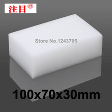 100 pcs/lot Wholesale White Magic Sponge Eraser Melamine Cleaner,multi-functional Cleaning 100x70x30mm Big size Free Shipping