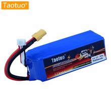 Taotuo Power Lipo Battery 11.1V 5400mAh 3S XT60 Plug For CX-20 Wltoys X380 V303 V393 RC Car Helicopter Quadcopter Bateria(China)