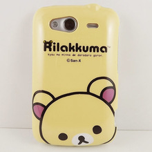 Cute Beige Caroon Bear Hard Phone Case Back Cover for HTC Wildfire S A510e G13 Phone Cases Cover