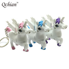 Cartoon Ainme Unicorn Keychain Light Sound Horse Key Chains Led Light Gift for Men Women Kids