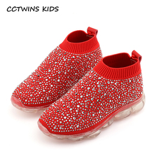 Buy CCTWINS KIDS 2017 Toddler Fashion Knitting Gray Shoe Baby Girl Kid High Top Slip Flat Children Rhinestone Sport Trainer F1795 for $22.93 in AliExpress store