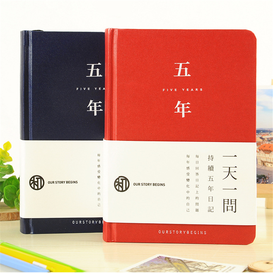 A5 Kawaii Notebook Vintage Leather 192 Sheets Schedule Yearly Diary Weekly Monthly Daily Planner Notebook School Office Supplie<br>