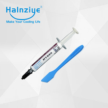 HY880 superior laptop CPU nano thermal paste/compound/grease with beautiful bag package 2g