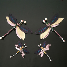 Creative Leather Beaded Patches for Clothes Diamond Dragonfly Buiter Accessories Big Bees Rhinestones DIY Brooch Patch A1330(China)