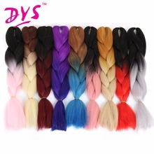 Deyngs 24Inch Ombre Kanekalon Braiding Hair Extensions Two Tone Synthetic Jumbo Braid Hair 60cm 100g 1strand/pcs Long Braid Hair