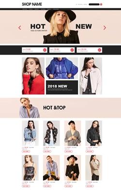 ♥雅集设计♥简约女装 三色模板 Y043
