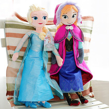 Disney Toys For Kid Frozen 40cm Princess Elsa Plush Anna Plush Toys New Doll Brinquedos Kids Dolls For Girls