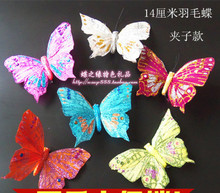 Home deocraion Wedding props courful  feather butterfly clip hair headdress ornaments simulation 14cm