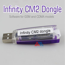 China agent Infinity-Box key Infinity CM2 Box dongle for GSM and CDMA phones Free shipping(China)