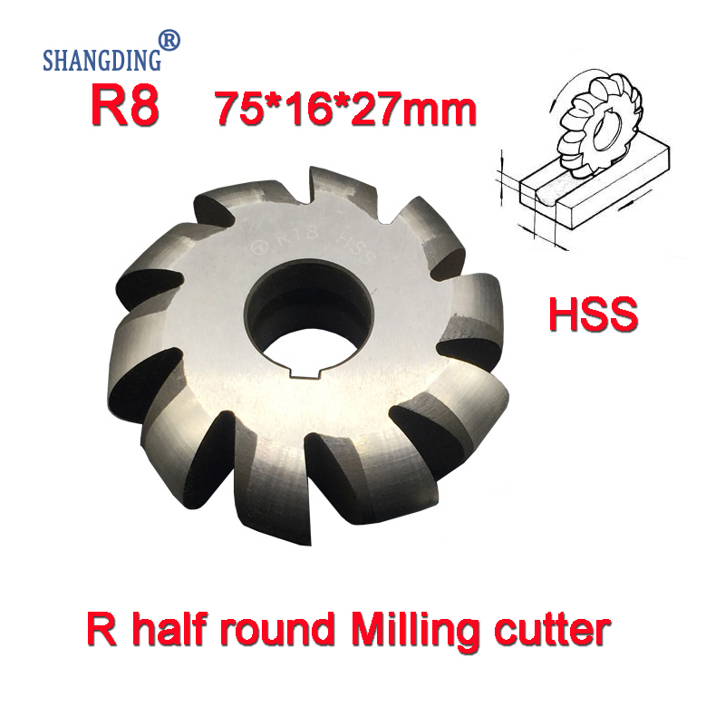 R8  75*16*27mm Inner hole HSS Convex Milling Cutters R half round milling cutter Free shipping<br>