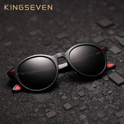 Мужские солнцезащ.очки в овал.оправе KINGSEVEN, черно-красные солнцезащитные очки в винтажной овальной оправе, с поляризованными линзами, подхо...