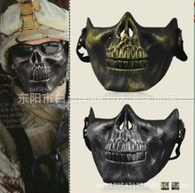 DHL Free shipping 50pcs/lot CS Skull Skeleton Airsoft Paintball Half Face Protective Mask For Halloween Gift(China)