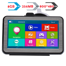 5 Inch Sensitive Touch Screen Car GPS Navigation CPU800M 256/8G Free latest Maps High Brightness Capacitive Display(China)