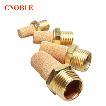 "10pcs 1/8"" 1/4"" 3/8"" 1/2"" Pneumatic Components Brass Exhaust Muffler Pneumatic Silencers Fitting Noise Filter Reducer Connector"
