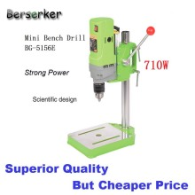 Berserker Mini Bench Drill Power electric drill for Easy Milling Machine 220V 710W 13mm drill chuck 5156E Free Shipping(China)