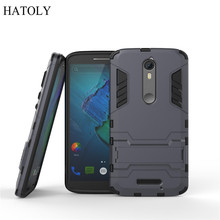 HATOLY For Moto X Force Case XT1585 XT1581 Slim Armor Hard Rubber Case for Moto X Force Cover For Motorola Moto Droid Turbo 2 <