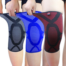 2017 New Upgrade Nylon Elastic Basketball Knee Pads for Volleyball Knee Support Leg Sleeve Sports Knee Brace Healthy Care A-7716