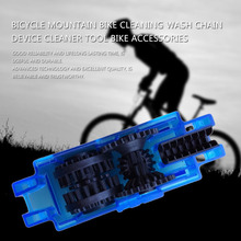 Bicycle Mountain Bike Cleaning Wash Chain Device Cleaner Tool Bike Accessories Conservation Maintenance Biking Equipment NEW