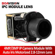 "4MP/3MP IP Camera Module HD 1080P 1/3"" SONY CMOS With 4X Zoom Auto Iris Motorized 2.8-12mm Lens Support Onvif CMS P2P View"