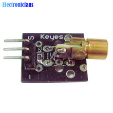 5PCS KY-008 650nm Laser sensor Module 6mm 5V 5mW Red Laser Dot Diode Copper Head for Arduino Free Shipping