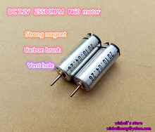 Brand new 12*30mm high speed N60 motor large torque DC7.2V 25500RPM micro DC motor airplane model motor ~