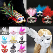 Charm Feather Mask With Flower Women Girl Princess Venice Eye Masks Halloween Masquerade Ball Party Dress Decoration