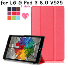 Magnetic Smart Cover For LG G Pad x 3 iii 8.0 V525 V522 V525S1 Gpad3 GPAD X 8.0inch tablet case flip cover protective shell(China)