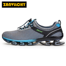 ZANVLLCHY Summer Very Cool Breathable Running Shoes For Men Outdoor Elastic Soles Sport Shoes Man Sneakers Brand Athletic Shoes