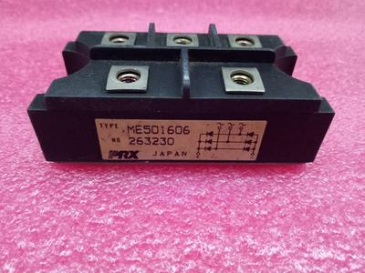 Free Shipping NEW ME501606 module<br>