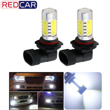 2pcs 9006 HB4 9007 HB5 H3 H7 LED Car Fog Light 7.5W HighPower White Head Tail Driving Bulb lamp Source parking lampada 12V u40