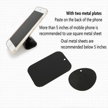 Car styling stickers 360 Degree GPS Magnetic Mobile Phone Holder for Benz key w204 w211 accessories gla usb w213 wat accessories(China)