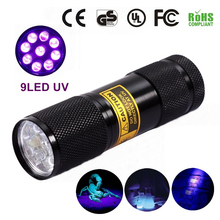 oobest Multi-function Aluminum Alloy Portable 9 LED UV Ultra Violet Flashlight Waterproof Blacklight Invisible Handy Torch(China)