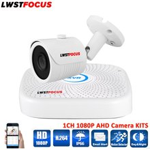 LWSTFOCUS 1080P HD 3000TVL Outdoor Security Camera System 1080P HDMI CCTV Video Surveillance 4CH DVR Kit CCTV AHD Camera Set
