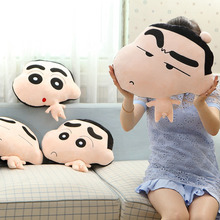 New Coming Big Head 45cm funny expression Crayon Shin chan cute plush hold doll pillow cushion novelty children stuffed toy