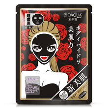BIOAQUA New Activated Carbon Facial Mask Nourishing Brighten Skin Tone Black Mask Long Lasting Moisturizing Face Mask Sheet(China)