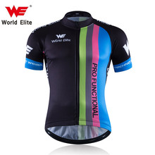 WORLD ELITE WE Italy miti fabric best quality pro team areo cycling jersey short sleeve cycling gear Ropa Ciclismo road bike(China)