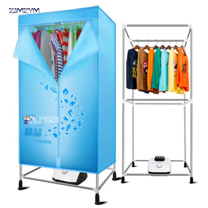 TJ-210M Two layers of large capacity clothes dryers household quick-drying clothes save electricity dryer foldable clothes dryer<br>