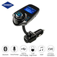 DOXINGY, Wireless Bluetooth Handsfree FM Transmitter MP3 Player 2.1A USB Car Charger Supports AUX-IN, SD Card(China)