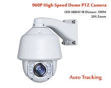 "5"" IP camera outdoor PTZ 960p 20X optical zoom auto tracking high speed dome Ambarella full HD onvif led array IR 100M 1.3mp cam"