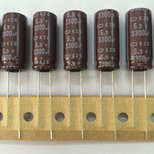 50pcs 3300uF 6.3V Nippon Chemi-Con NCC KZG Series 10x25mm Super Low ESR 6.3V3300uF Aluminum Electrolytic Capacitors