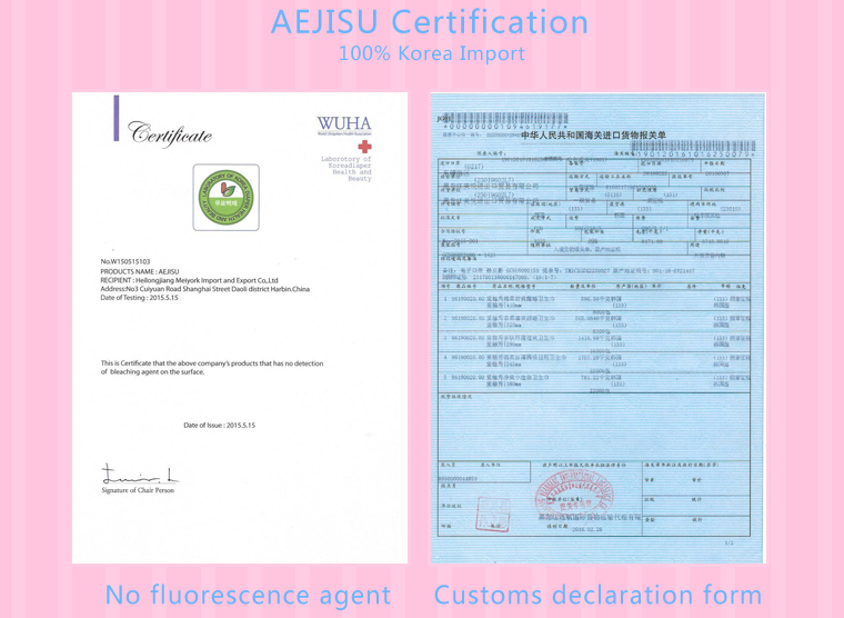 Korea 6pcs AEJISU organic cotton heavy flow over Night Sanitary Napkins pad 3mm feminine hygiene products menstrual towel pads 29