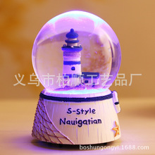 manufacturers 7K026 with light music with 80 crystal ball explosion models Home Furnishing ornaments(China)