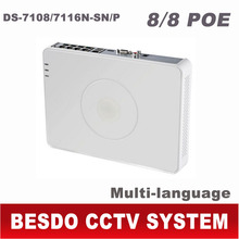 HIKVISION NVR POE 8CH 16CH HD IP 1080P CCTV network video recorder ds-7108n-sn/p ds-7116n-sn/p ds 7108 ds-7108n 8 16 CH Channel(China)