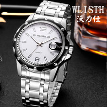 WLISTH Stylish Men Watches Preferred Charm Business Casual Black White Color Watches Men Water Proof Men's Quartz Watch Clock