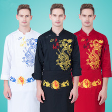 Chinese Traditional Chef Jackets For Men and Women China Dragon Uniforms Chefs Coat Personality Chefuniform+Apron Sets(China)