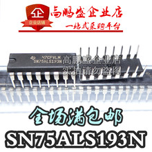 10PCS SN75ALS193N DIP16 original spot four differential line receiver IC chip with a single package(China)